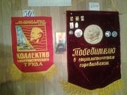 Продаю бесценные вымпела с Ленином.